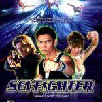 Sci-fighter (Film)