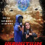 Infinitium (Film)