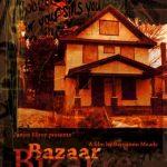 Bazaar Bizarre (Documentario)