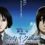 Sky Crawler – I cavalieri del cielo (Animazione)