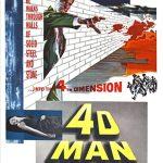 Delitto in 4a dimensione (Film)