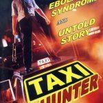 Taxi hunter (Film)