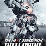 The Next Generation Patlabor : Tokyo War (Film)